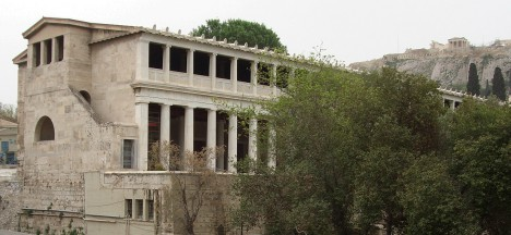 Athens Ancient Agora: the Stoa of Attalus